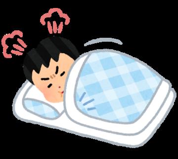 ふて寝している男性