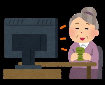 テレビを見て楽しんでいるおばあちゃん