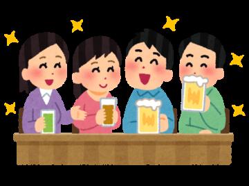 皆で楽しくお酒を飲んでる図