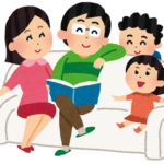 一家団欒で幸せな家族