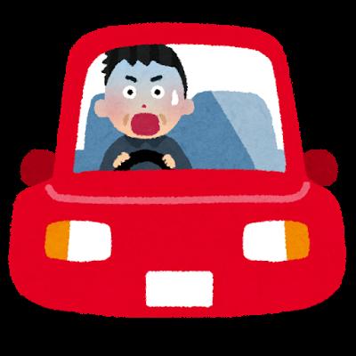 車に乗っている人