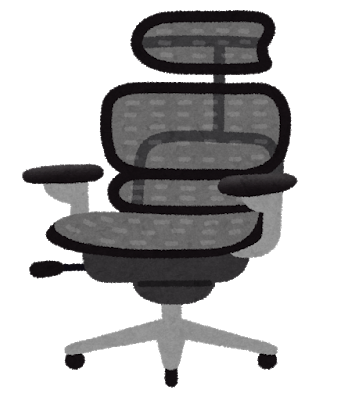 機能的な椅子