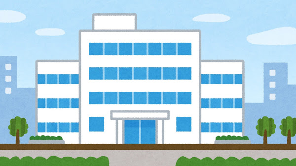 集学的医療が受けれる病院