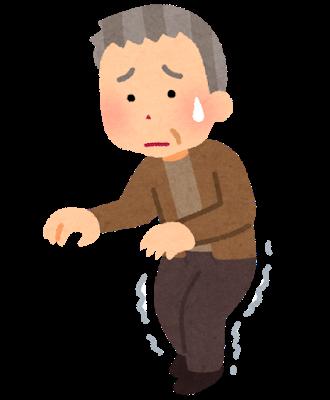 間欠性跛行で歩きにくい人